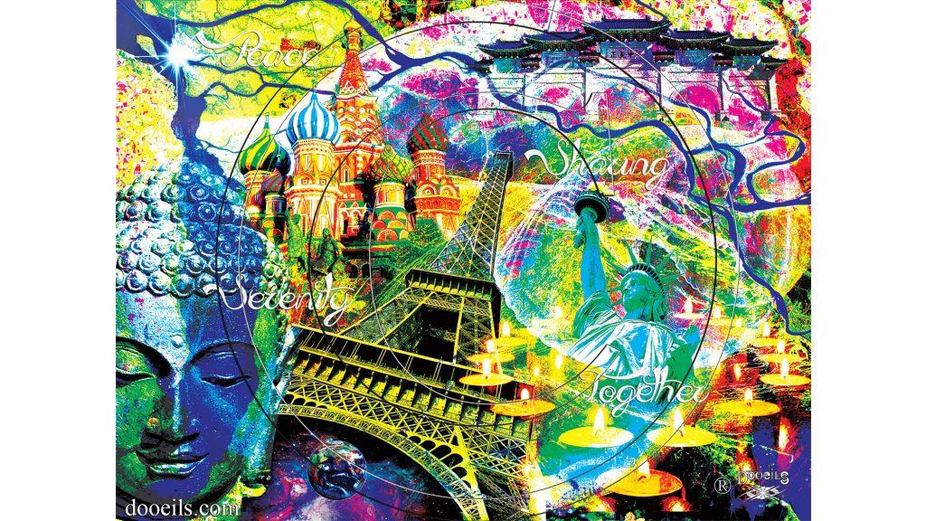 GALERIE D'ART DOOEILS - UNITED WORLD